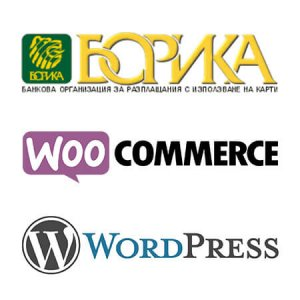 borica-woocommerce-wordpress